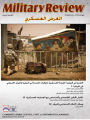 Military Review, Arabic Edition, 3rd Quarter 2010 -- الطبعة العربية الربع...