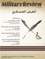 Military Review, Arabic Edition, 1st Quarter 2009 -- الربع الاول 2009