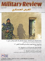 Military Review, Arabic Edition, 2nd Quarter 2010 -- الربع الثاني 2010