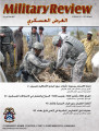 Military Review, Arabic Edition, 1st Quarter 2011 -- الرُبع الرابع 2011