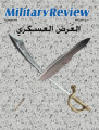 Military Review Arabic Edition, 1st Quarter 2007.