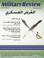 Military Review Arabic Edition, 4th Quarter 2007,