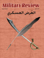 Military Review, Arabic Edition, 4th Issue, 2006, عبارلا ددعلا