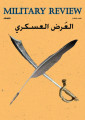 Military Review, Arabic Edition, 3rd Issue, 2006.