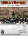 Military Review, Arabic Edition, 4th Quarter --  الربع الثالث 2011