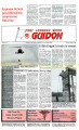 Fort Leonard Wood Guidon. August 13, 1987.