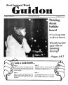 Fort Leonard Wood Guidon. December 13, 1984.