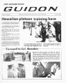 Fort Leonard Wood Guidon. July 31, 1980.