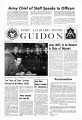Fort Leonard Wood Guidon. November 28, 1969.